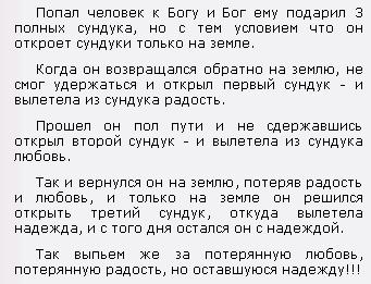 Кавказские тосты любимым девушкам